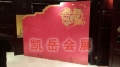 上海电视机出租背景板布置