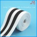 扬州织带供货及时选材优质