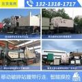 安徽黄山小型移动破碎机 时产160装修垃圾粉碎机设备