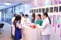 广州服装搭配色彩搭配形象管理培训学校