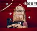 西安高新奢侈品回收二手芬迪包包回收价位