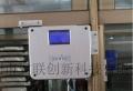 汕尾ID售饭机价格,陆丰校园一卡通收费系统