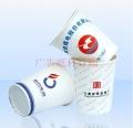 昆明纸杯做广告 昆明礼赞经贸有限公司