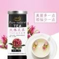 代加工袋泡茶_袋泡茶代工_广西生蚨堂食品科技有限公司