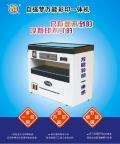 包装印刷印瓦楞纸盒的条形码印刷机批发