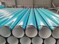 环氧树脂消防涂塑钢管企业精华