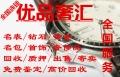 郑州回收茅台、回收1996年飞天茅台能卖多少钱、