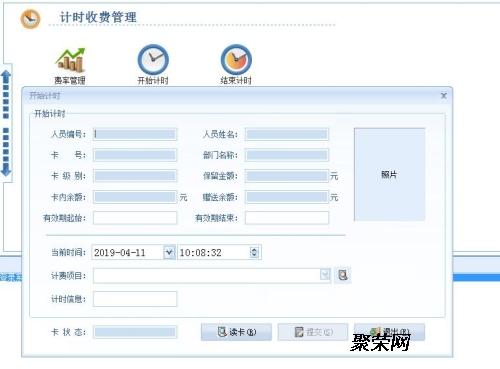 北京水上乐园收费系统,上海游泳馆一卡通计次