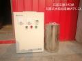 SD-V-P水箱自洁消毒器