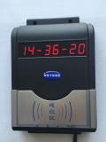 洗澡淋浴打卡器刷卡洗澡机员工IC卡水控机