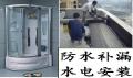 太原坞城南路疏通厕所下水道 抽粪 安装上下水管 换阀门