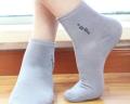 棉多多袜业加盟备受袜业市场欢迎
