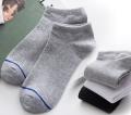 棉多多袜业加盟既好用又实惠袜子