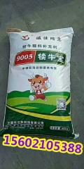 吉林犊牛专用核心料厂家