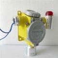 冷冻机房R410A、R134A报警器氟利昂泄漏检测