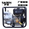 上海萨登DS100WP柴油自吸污水泵价格