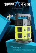 超清4K红外夜视智能多功能WIFI立体式排插远程摄像机