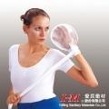 台湾爱民OO-003兵乓约束带(透气型)束缚带