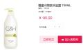青岛安利店铺在什么地方青岛安利产品哪里有卖的