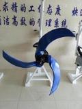 长期提供南京中德QMD生物膜悬浮填料推流器,不锈钢材质桨叶