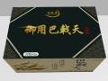 广西袋泡茶厂家_袋泡茶加工_代加工袋泡茶_袋泡茶OEM-广西