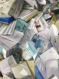 求购嘉定区文件纸书纸报纸图书杂志机密资料销毁回收