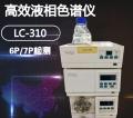 东莞企业ROHS2.0仪器设备 有机化学测试仪