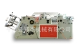 纸盒机领导者 高速立体纸盒机 汉堡盒机 船盒面条盒机邦杰机械