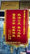 西安锦旗定制感谢医生老师发泡撒金子