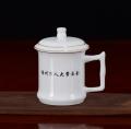 节庆送礼礼品陶瓷茶杯 定制logo陶瓷茶杯