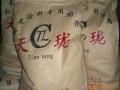 广州天珑优势供应摩擦带电剂
